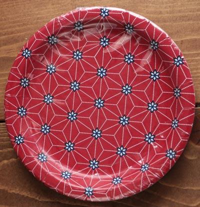 Starburst Paper Plates (7 inch)