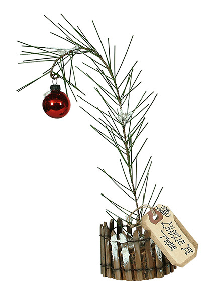 Charlie Brown Sprig Tree