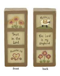 Lord is My Shepherd Reversible Block