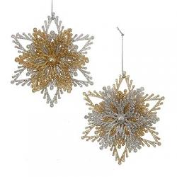 Gold Silver Burst Snowflake Ornament