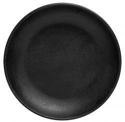 Primitive Wooden Potpourri Dish - Black