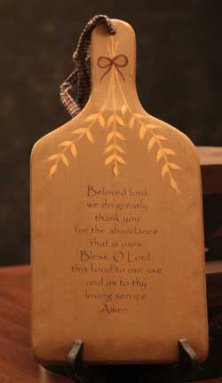 Beloved Lord Hanging Paddle